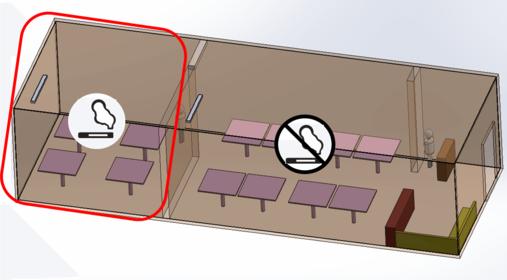 エアカーテン設置による副流煙の流出防止評価
