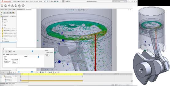 流体解析ソフトウェア|Particleworks for SOLIDWORKS