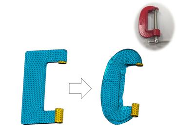 クランプの形状最適化