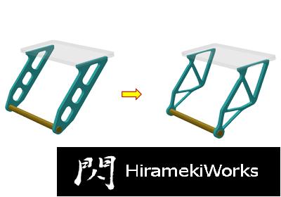 構造最適化ソフトウェア|HiramekiWorks