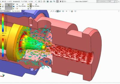 熱流体解析ソフトウェア|SOLIDWORKS Flow Simulation