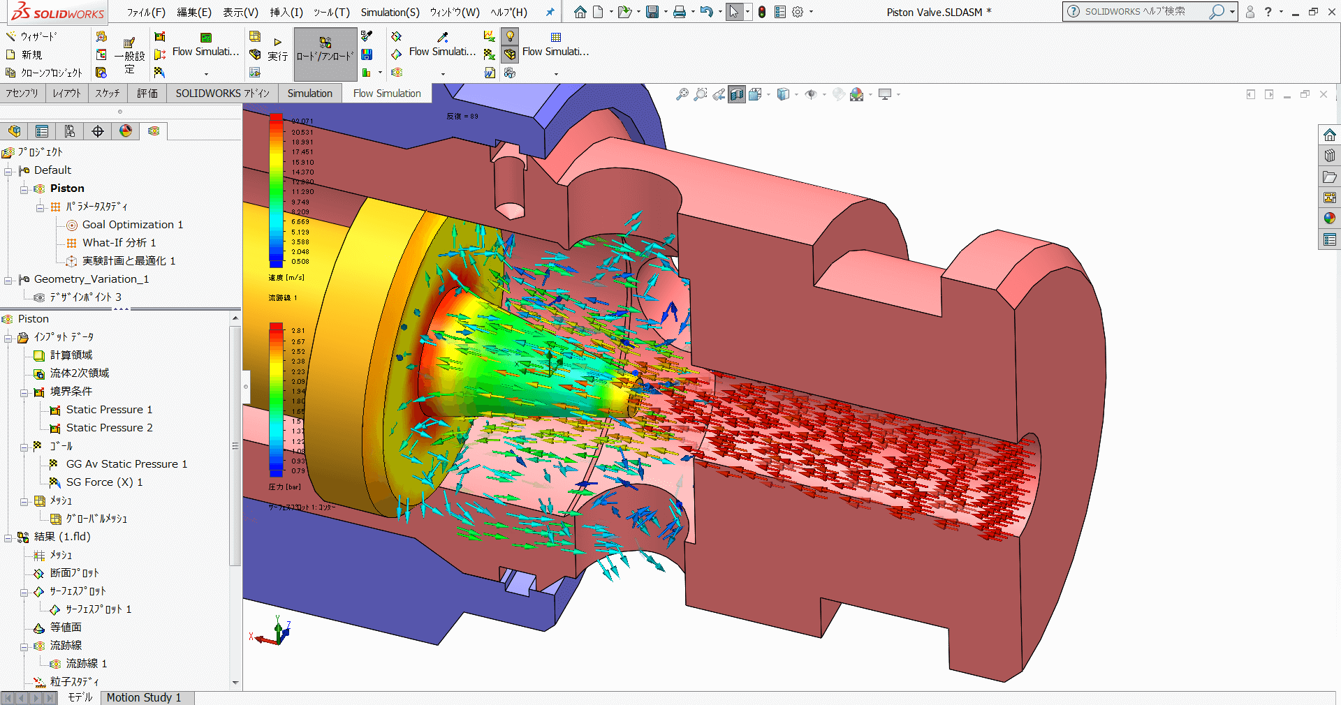 SOLIDWORKS Flow Simulation トツプ画像